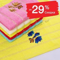 Скидки до 29% на махровые полотенца производства Узбекистан