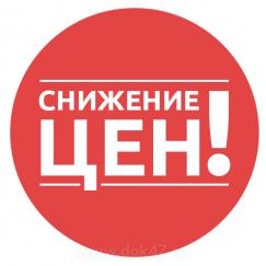 ↓↓↓ Снижение цен ↓↓↓ на полотенца Узбекистан ↓↓↓