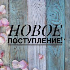 ✔️ НОВИНКИ - Фартуки болоневые и льняные