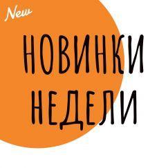 ✔️ НОВИНКИ НЕДЕЛИ - Пледы Велсофт Мозаика