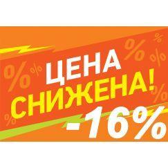 -16% ↓↓↓ Снижение цен ↓↓↓ на простыни махровые пр-ва Узбекистан