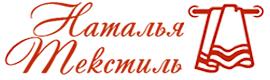 Наталья Текстиль